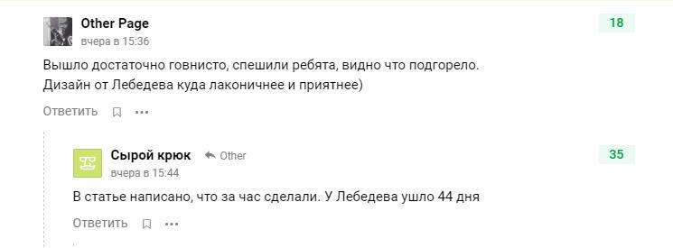 Белорусы ответили своей версией герба РФ