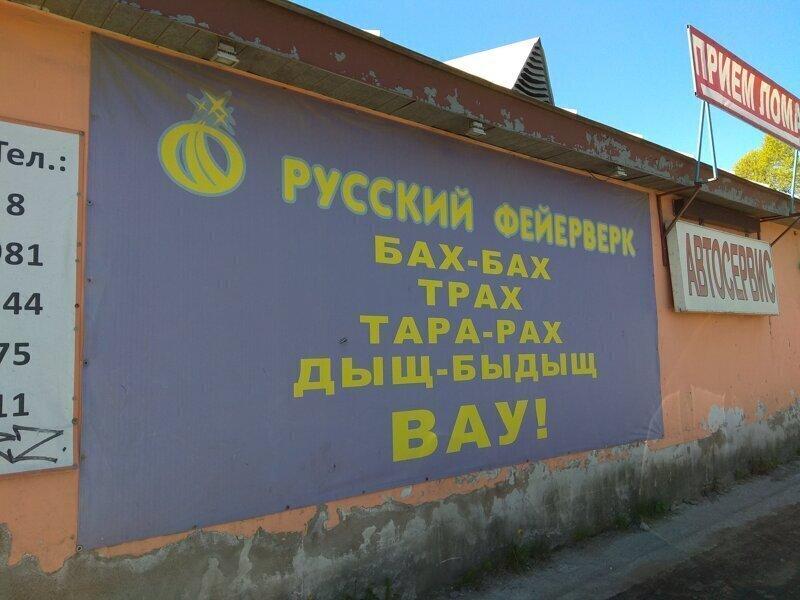Мурино, Ленинградская область