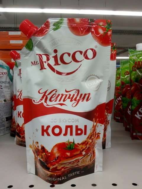 Кетчуп со вкусом колы?!