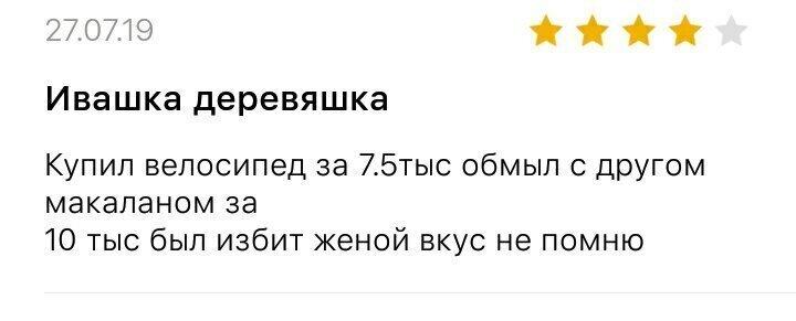 """Отзыв о магазине """"КБ"""""""