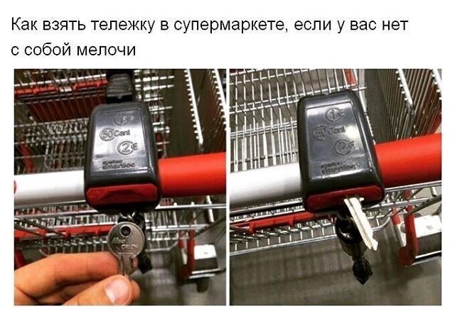Вас тоже раздражают эти тележки в супермаркетах?
