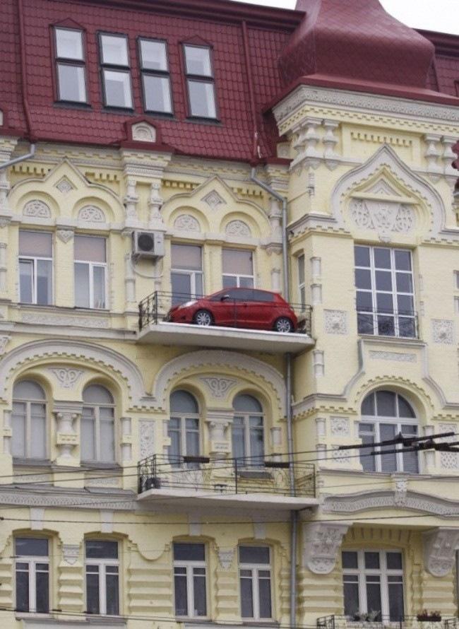 VIP-парковка