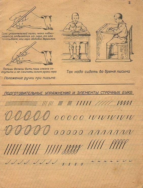 5. Настоящая каллиграфия!