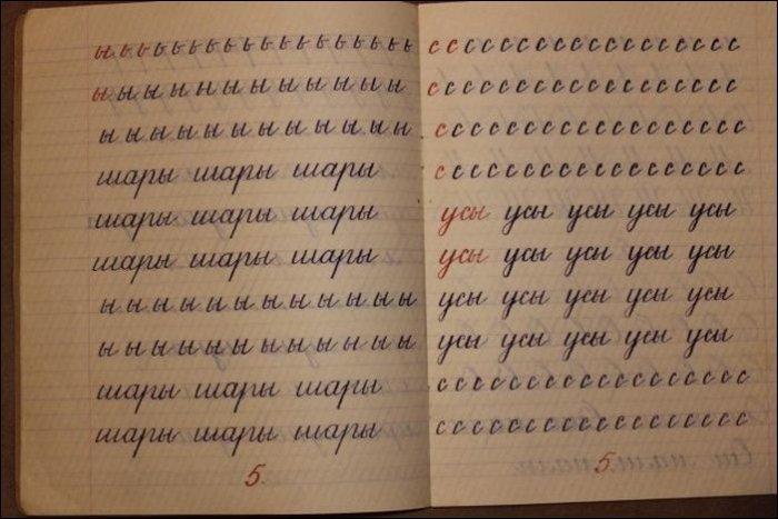 6. И сейчас есть курсы по чистописанию для детей, рабочие тетради по исправлению почерка, но вы только полюбуйтесь на почерк ребятишек начальной школы СССР