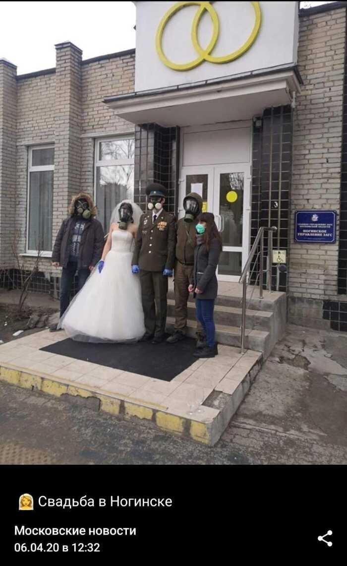 Свадебное безумие и его участники