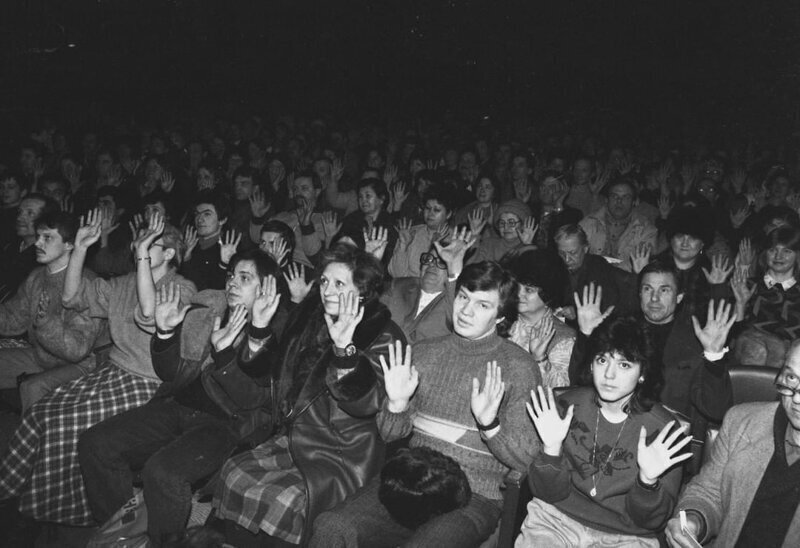 """На съезде целителей """"Чудотворцы России"""", Москва, 1990 год"""