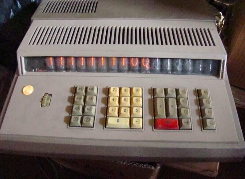 "Калькулятор ""Искра 122"""