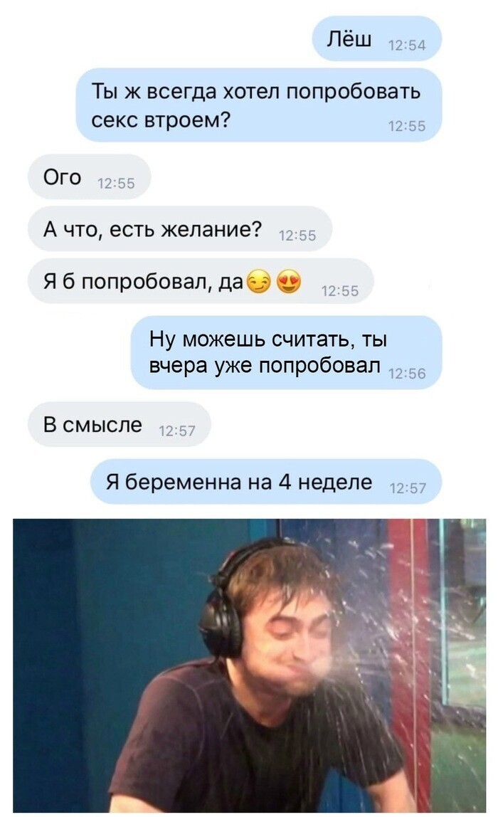 Не так себе Алексей представлял этот момент