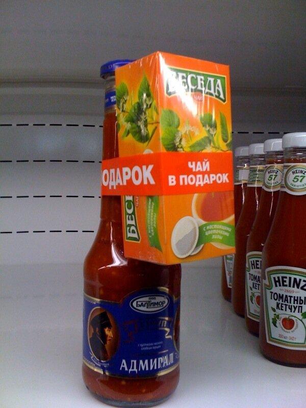Кетчуп и чай - дружба вкусов