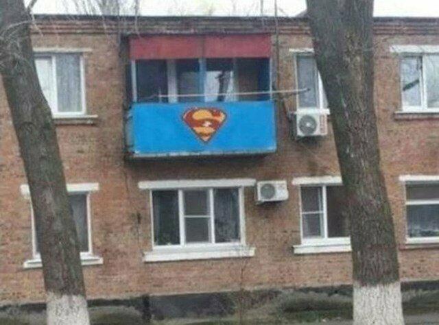 Квартира русского Супермена