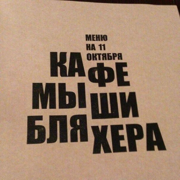 2. КАМЫБЛЯ ФЕШИХЕРА