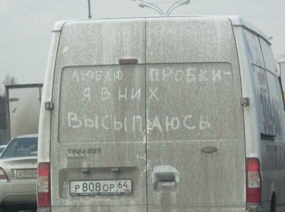 Интригующие надписи на авто, на которые стоит обратить внимание