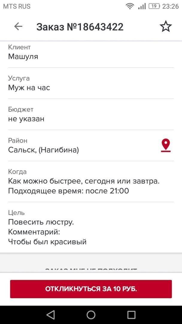 Комментарий зачётный )))