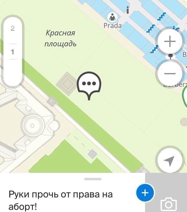 Одиночные пикеты в Яндекс.Навигаторе