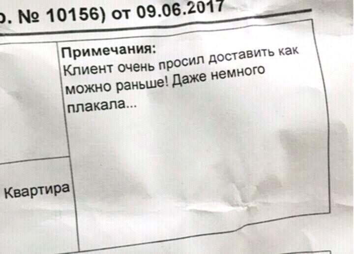 Будни сотрудников техподдержки в России