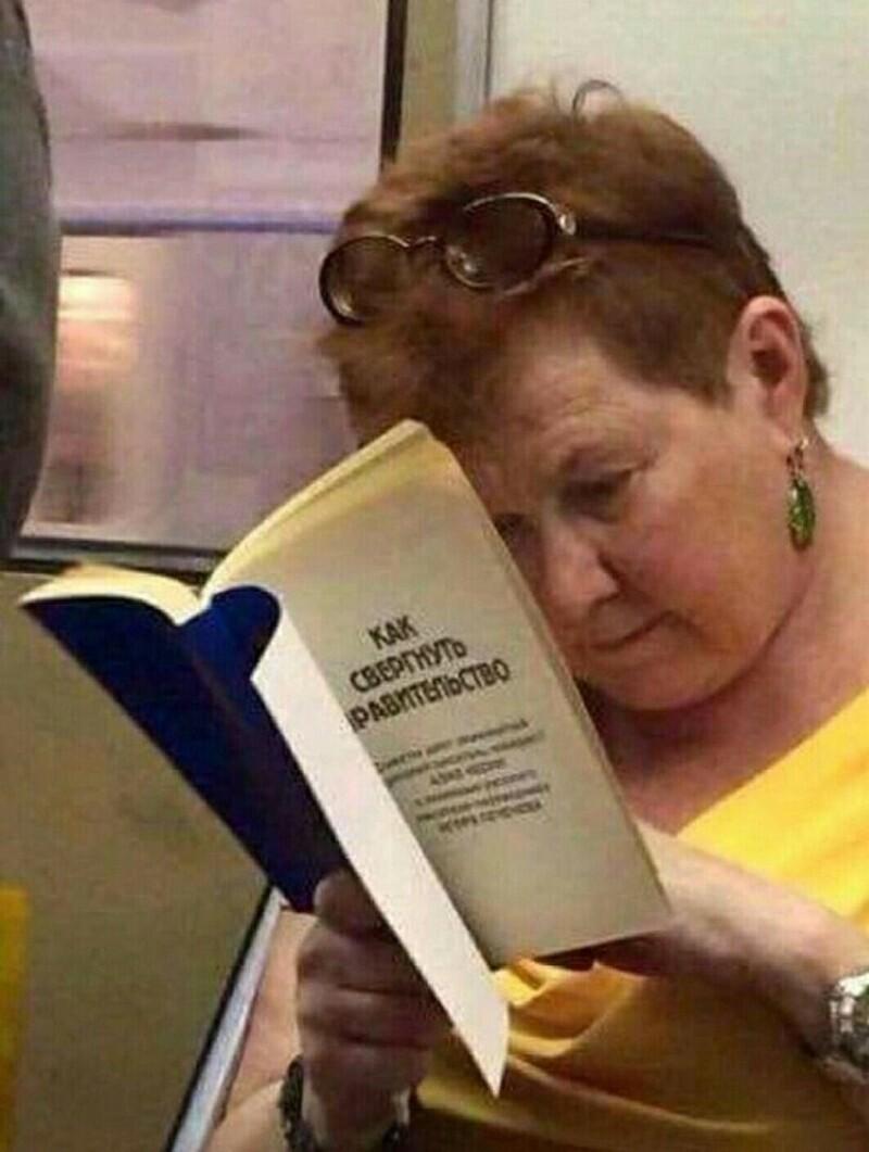 Что читают люди в общественном транспорте