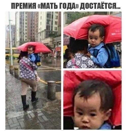 Родитель - это призвание