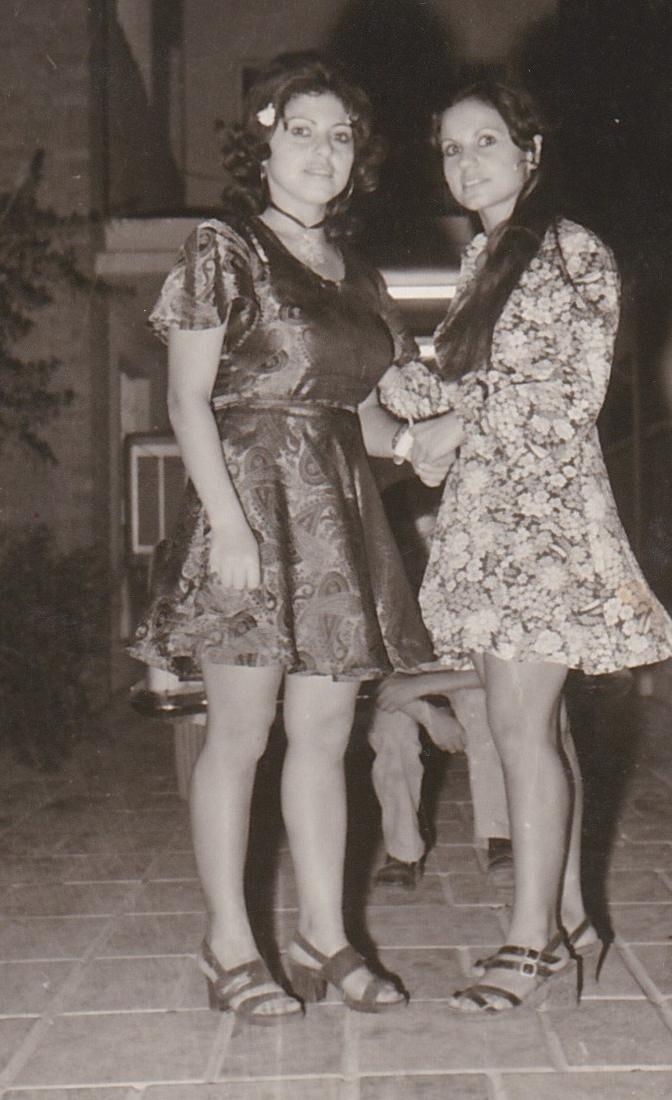 Багдад (Ирак), 1970-е