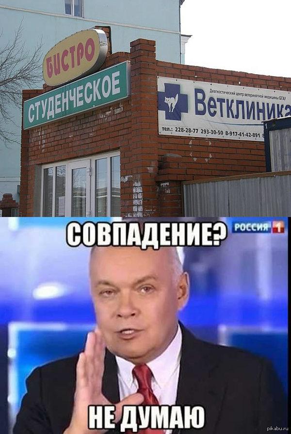 Поставщик мяса?