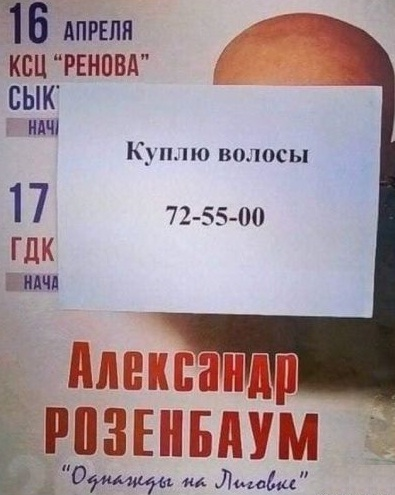 Александр Яковлевич пригодился