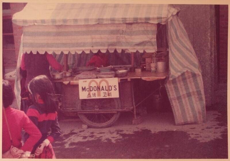 Фото из Южной Кореи 1978 года
