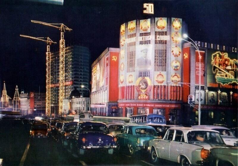 Ночная Москва образца 1967 года