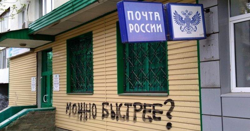 Возможно, стоит сделать такие надписи на фасаде всех отделений?