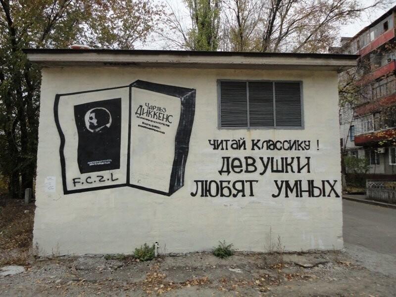 Современные вандалы и их лучшие творения