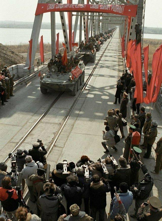 Последняя советская дивизия, покидающая Афганистан в 1989 году