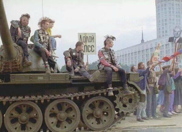 Август 1991-го в Москве