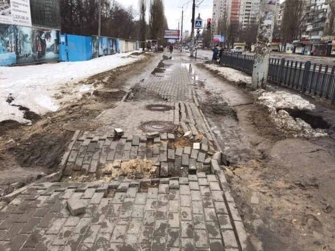 Воронеж...