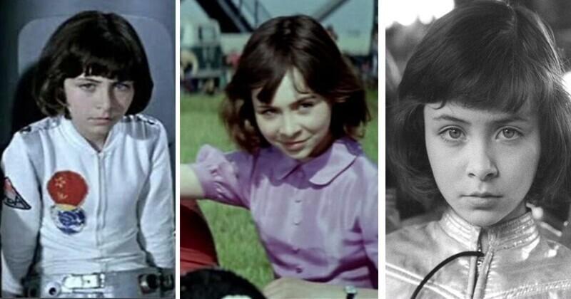 Девочка из легендарного «Большого космического путешествия» и ее судьба