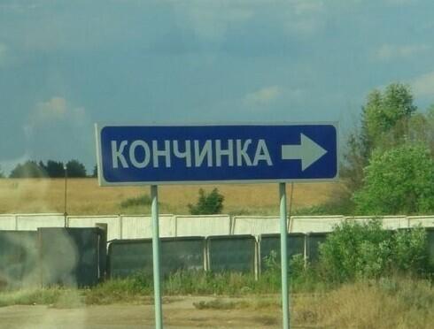 Где живут самые веселые люди России
