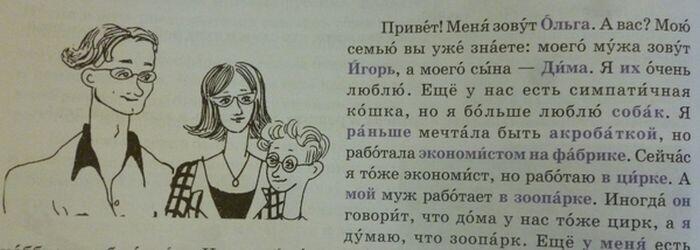 Кто жил в России, тот в цирке не смеется