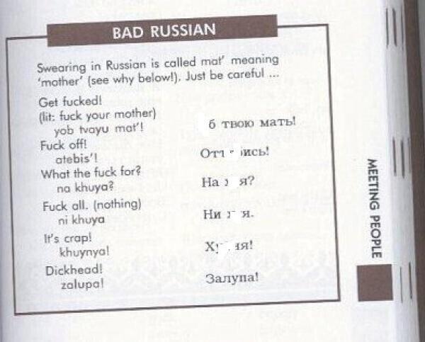 Полное погружение в язык