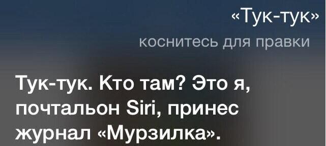 Ориентирован на русскоязычных пользователей