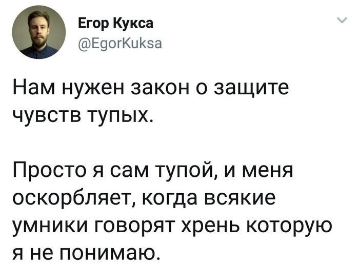 Вроде же есть один такой закон )))