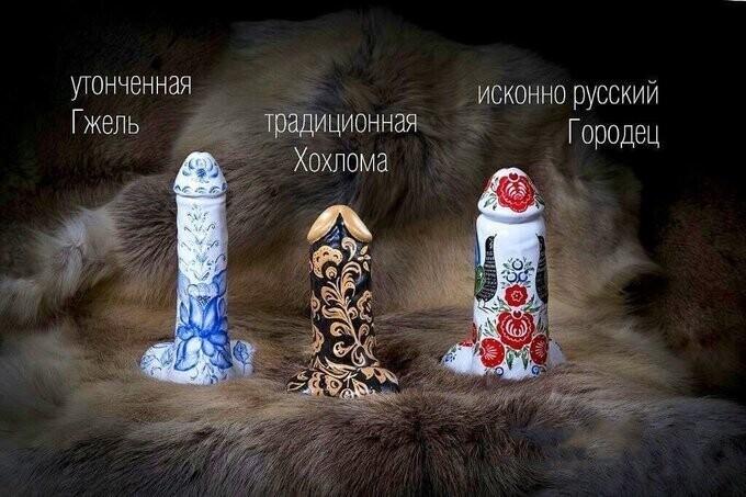 Под хохлому и гжель: российские ракеты предлагают разукрасить