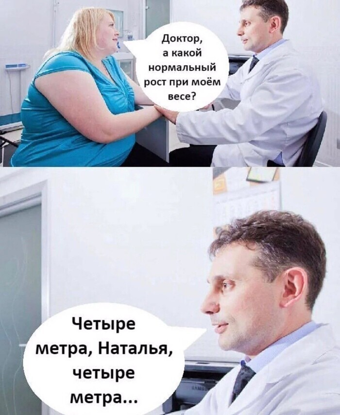 Про вес