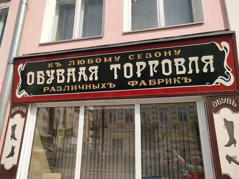 В Рыбинске