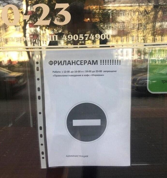 В Гомеле не любят не только девушек, но и фрилансеров )))