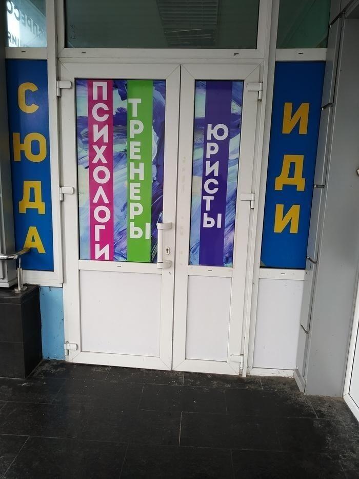 Вспомним мирные дни Беларуси