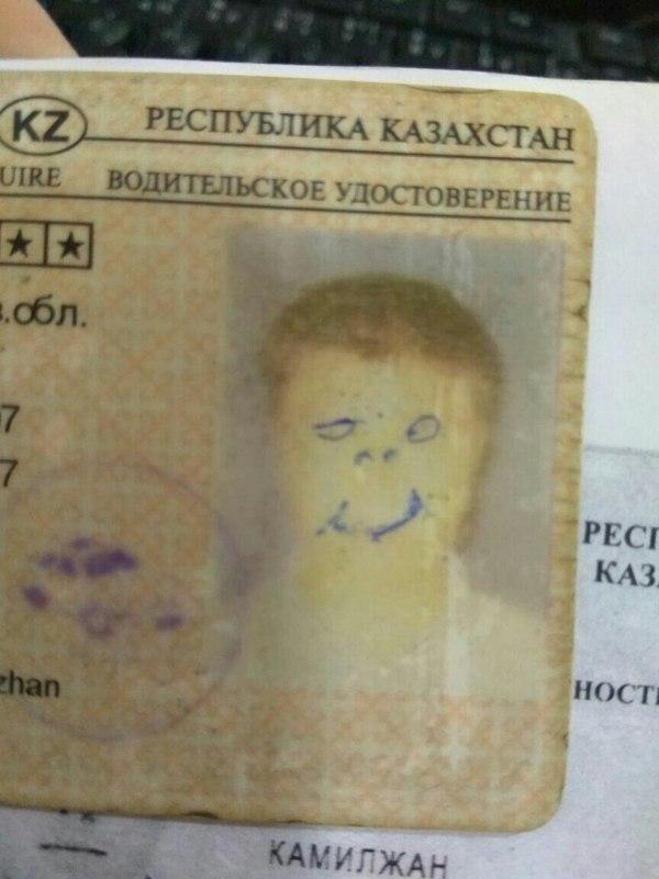 Казахские имена — это отдельная песня