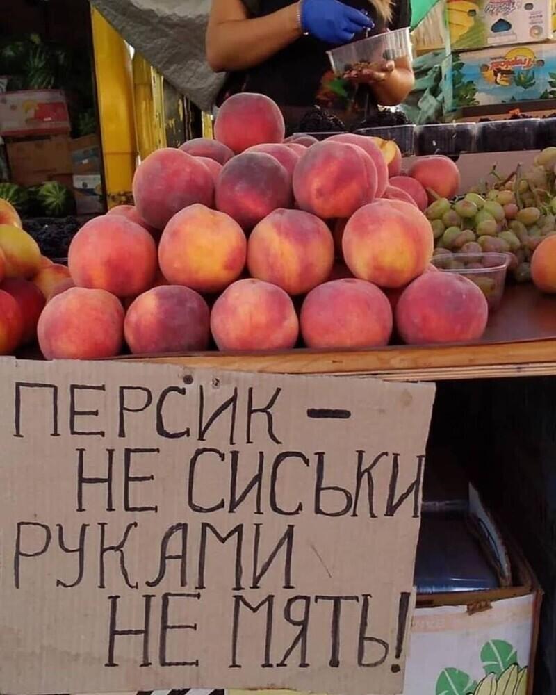 Сочинские рынки - это отдельная песня