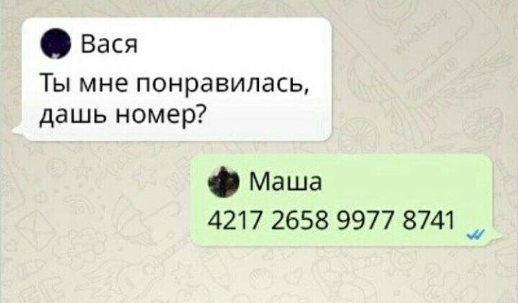 Маша знает себе цену