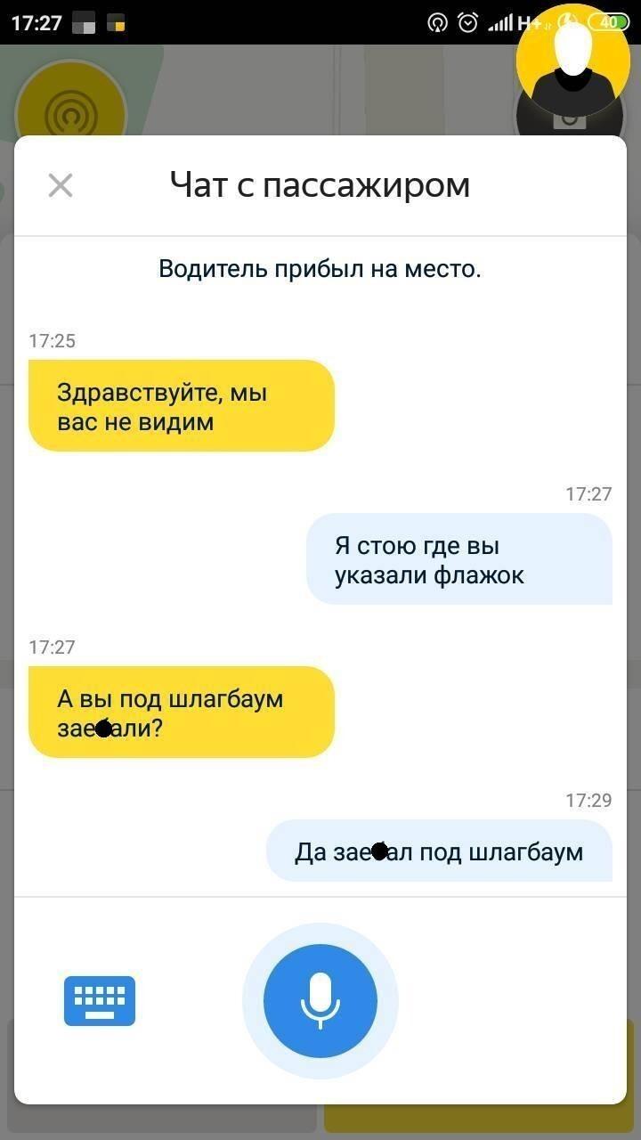 T9, не останавливайся )