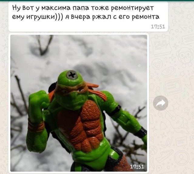 """""""Золотые"""" папины руки"""