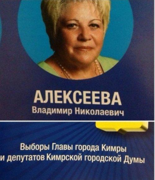 Когда в душе ты Владимир Николаевич...