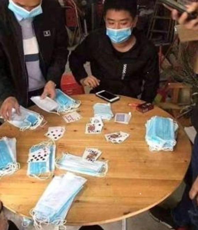 Азартные игры в эпоху пандемии