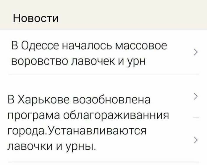Вести из Украины